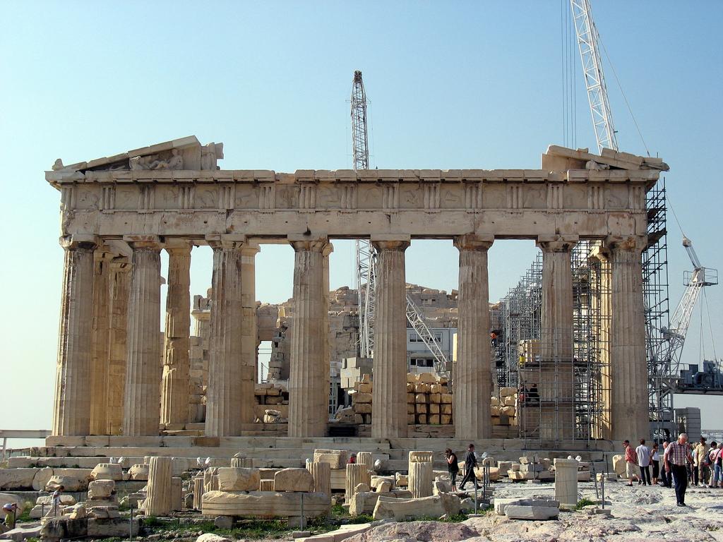 Interactive Acropolis